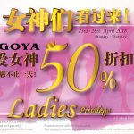 JOGOYA Buffet 50% Off Promo ALL Meal Period 日式自助餐,给你50%折扣!