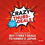 Buy 1 Free 1 deals to Honolulu and Japan 飞往日本,夏威夷买一送一促销!