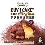 Original Cake FREE Dirty Bom Giveaway 买蛋糕,送你脏脏包!