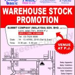 PUREEN Warehouse Stock Clearance 清仓大减价!