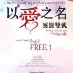 JOGOYA Buffet Buy 2 FREE 1 Promo 买二送一促销!