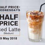McCafe Iced Latte Half Price Promo 冰拿铁半价促销!