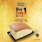 Original Cake Buy 1 FREE 1 Promo 源味本鋪买一送一促销!