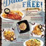Morganfield's Dad Eats FREE Promo 请爸爸免费吃!
