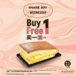 Original Cake Buy Chocolate Cake FREE Golden Cheese Cake Promo 买一送一促销!