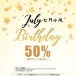 TAO Authentic Asian Cuisine 50% Off Promo 半价促销!